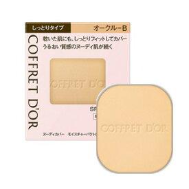 コフレドール ヌーディカバー モイスチャーパクトUV オークル-B 【ケース別売り】(配送区分:B)