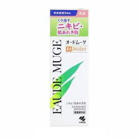 オードムーゲ 薬用スキンミルク 100g 【医薬部外品】(配送区分:B)