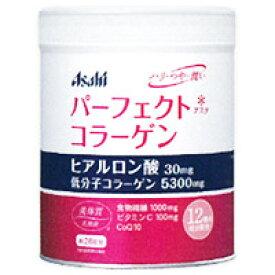 Asahi パーフェクト アスタ コラーゲン パウダー ボトルタイプ 約28日分 210g[配送区分:A]