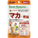 Dear-Natura/ディアナチュラ スタイル マカ×亜鉛 40粒