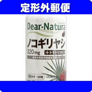[定形外郵便]Dear-Natura/ディアナチュラ ノコギリヤシ 120粒