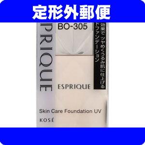 [定形外郵便]エスプリーク スキンケア ファンデーション UV BO-305 ベージュオークル