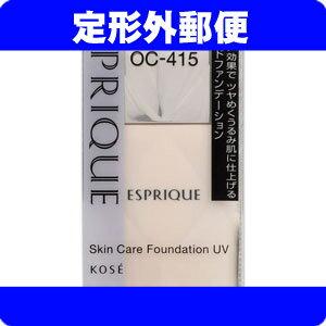 [定形外郵便]エスプリーク スキンケア ファンデーション UV OC-415 オークル