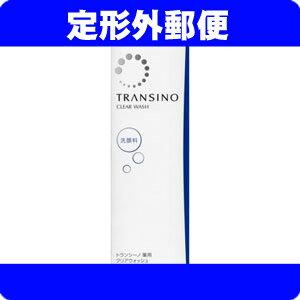 [定形外郵便]トランシーノ 薬用クリアウォッシュ 100g(洗顔フォーム)