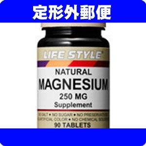 [定形外郵便]LIFE STYLE(ライフスタイル)ナチュラル マグネシウム 250mg 90錠入