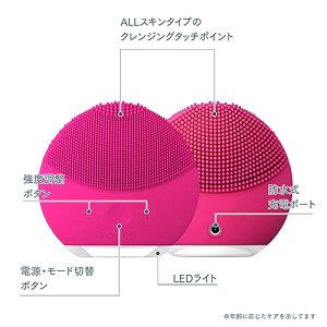 LUNAmini2フクシア電動洗顔ブラシフォレオルナミニ2