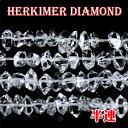 天然石 半連 ニューヨーク産 ハーキマーダイヤモンド結晶 S〔 天然石 パワーストーン アクセサリー 〕