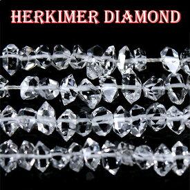 天然石【一連】高品質超透明 ニューヨーク産 ハーキマーダイヤモンド結晶 天然石(S)〔 天然石 パワーストーン アクセサリー 〕