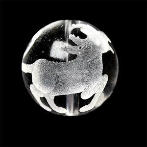 「丑」ウシ 手彫り 十二支 水晶 風水開運 粒売り【ランダム発送】 12mm 1点〔 天然石 パワーストーン アクセサリー 〕