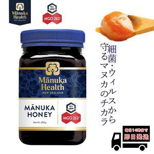 新発売 マヌカハニー MGO263/UMF10 500g Manuka Health マヌカヘルス ニュージーランド 産 蜂蜜 ハチミツ