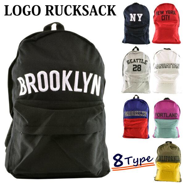 LOGO RUCKSACK ロゴ リュックサック バックパック 柄 8種類 スウェット生地 刺繍【デイバック 鞄 リュックサック ロゴ BACKPACK バックパック 通園 通学 入園 入学】bag-logo-rucksack-1 ┃