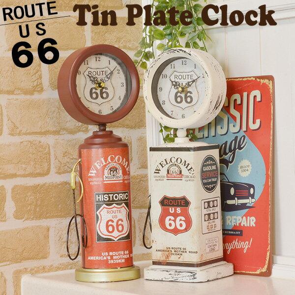 ルート66 ガスポンプ型 レトロ調 アンティーク調 時計 置き時計 インテリア【ROUTE66 アメリカ雑貨 インテリア雑貨】 ┃
