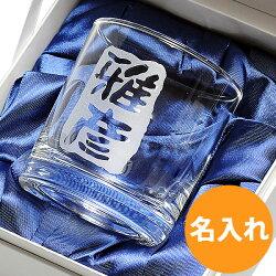 名入れギフト【バジョカ】焼酎ロックグラス・シングル化粧箱入り【送料無料】