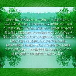 名前入れギフト【銀の口】焼酎サーバー&ペアグラス〜その2〜