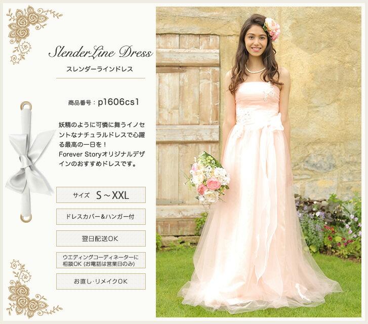 【新作】【翌日配送可能】ウエディングドレス,スレンダーライン,ウェディングドレス