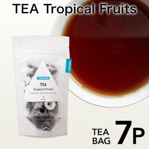 FORIVORA トロピカルフルーツ ハーブティー ノンカフェイン 2.5g 7個入〈ネコポス8袋まで対応可〉 紅茶 ギフト プレゼント インフルエンザ対策 父の日 フォリボラ