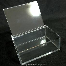 小物入れ アクリルケース ◆フラップボックスM 1609 選べるリング収納 クリアケース 小物入れ【ラッピング無料】アクリル製