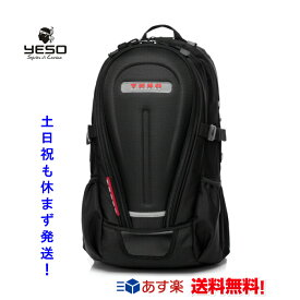 1142ddd30d33 Formal bag store · ◇リュック/送料無料/YESO/リュックサック/メンズ レディース/通気/