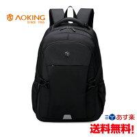 605d82667ece PR リュック AOKING(アオキング)リュック メンズ リュックサッ... 4,580円 送料無料. ポイント10倍. Formal bag  store