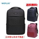 https://image.rakuten.co.jp/formal-bag/cabinet/06361900/06361902/imgrc0125552570.jpg