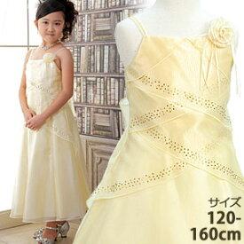caf3ca5f57100 女の子 オーガンジーキャミソールドレス 黄色 「イエロー」 120 130 140 150 160cm  在庫限り