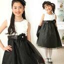 SALE 子供ドレス フォーマルドレス フォーマル ドレス 女の子 女の子ドレス キッズ ジュニア キッズドレス ジュニアドレス 七五三 発表…