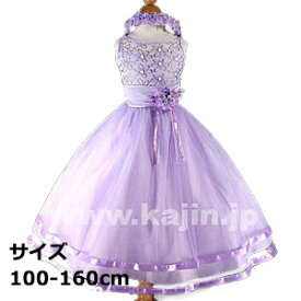 SALE 子供ドレス 女の子 ドレス 子供 ドレス フォーマルドレス 子供 キッズ ジュニア 発表会 結婚式 七五三 パールがキラキラシルエットが美しい高級プリンセスドレス「ライラック」