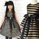 SALE キラキラブローチつき ブラウンゴールド&ブラックのボーダードレス 100 110 120 130 140cm 子供ドレス 黒 発表会 結婚式