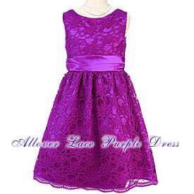 SALE 子供 ドレス 紫 発表会 結婚式 プリンセス レース パープル ドレス シックなパープルのオーバーレースフォーマルドレス 120 130 140 150 160cm