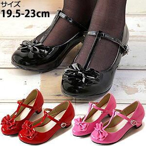 SALE 女の子 フォーマル 靴 シューズ エナメル パンプス ストラップ ブラック ピンク レッド リボントゥ Tストラップ キッズ エナメル フォーマル パンプス 19 20 20.5 21 21.5 22 22.5 23cm 結婚式 発表