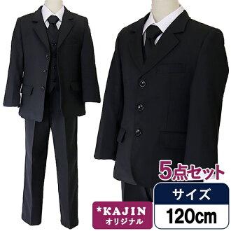 正式的黑色的西裝 5 件設置與最好的畢業式入學儀式 Jr。