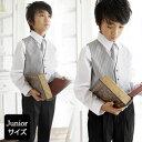 SALE 男の子 フォーマル スーツ 子供 結婚式 入学式 卒業式 ベスト パンツ シャツ ネクタイ セット ブラック シルバー 黒 120 130 140 …