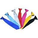 Fg necktie 00f 001