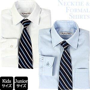 SALE 男児ネクタイ付きフォーマルシャツ ホワイト サックスブルー 110 120 130 140 150 160cm