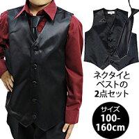 f5a8fac8317e3 PR SALE 子供 発表会 衣装 子供 ベスト ダンス 衣装 キッズ ジュ.