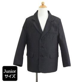 男の子 フォーマルブラックジャケット ブレザー テーラード 3ボタン ジャケット「黒」