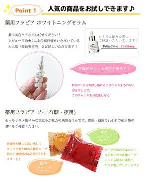 【送料無料】試供品詰め合わせ福袋基礎化粧品サンプル化粧品フォーマルクライン