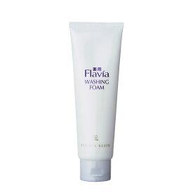 薬用 フラビア 洗顔 フォーム フラバンジェノール 配合 化粧品 120g