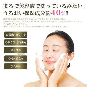 薬用フラビアソープ朝用2個セット美容液石けん洗顔石けん美白保湿