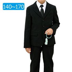 【レンタル】喪服レンタル 子供喪服 男の子 スーツ上下レンタル 140cm 150cm 160cm 170cm三つボタンジャケット男児喪服 子供服フォーマル 法事 葬儀 小学生 ブラックフォーマル