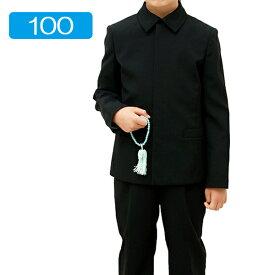 【レンタル】喪服レンタル 子供喪服 男の子 スーツ上下セット シャツカラージャケット 100cm 小学生 キッズフォーマル 葬儀 法事 ブラックフォーマル 礼服 オールシーズン