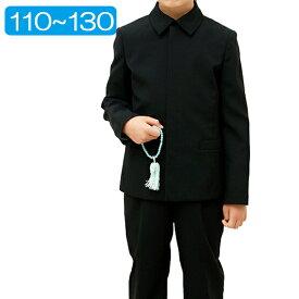 【レンタル】喪服レンタル 子供喪服 男の子 スーツ上下セット シャツカラージャケット 110cm 120cm 130cm 小学生 キッズフォーマル 葬儀 法事 ブラックフォーマル 礼服 オールシーズン