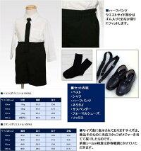 レンタル子供服・お葬式・お通夜法事で使える子供服
