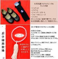 レンタル子供服・結婚式・発表会・お受験