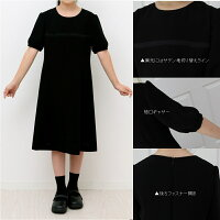 レンタル子供服・お葬式の子供の服装・子供用数珠