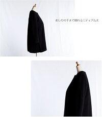 [マタニティフォーマル][マタニティ喪服コート][ブラックフォーマル]サイド