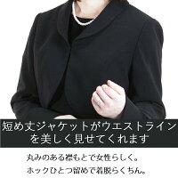 【女性礼服】【授乳服ブラックフォーマル】法事・お葬式