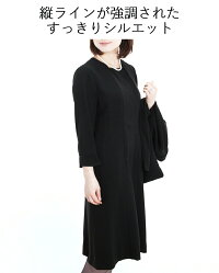 [ブラックフォーマル][授乳服フォーマル]喪服レンタル・授乳服喪服・ジャケットとフォーマルワンピースアンサンブル11号Lサイズ[喪服][礼服][授乳服][授乳口付き][礼装用靴][フォーマルシュー][産後][妊娠初期]お葬式お通夜法事ゆったり礼服レンタル