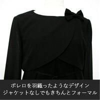 【女性礼服】【マタニティブラックフォーマル】法事・お葬式