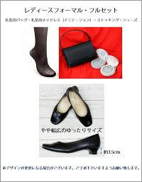 [マタニティフォーマル][マタニティ喪服レンタル][ブラックフォーマル]フルセット(シューズ付き)レンタル・夏用フォーマルワンピース[13号][LL][授乳服]授乳口付きママフォーマル[喪服レンタル][大きいサイズ]サマーフォーマルレディース葬儀通夜黒靴レンタルfy16REN07